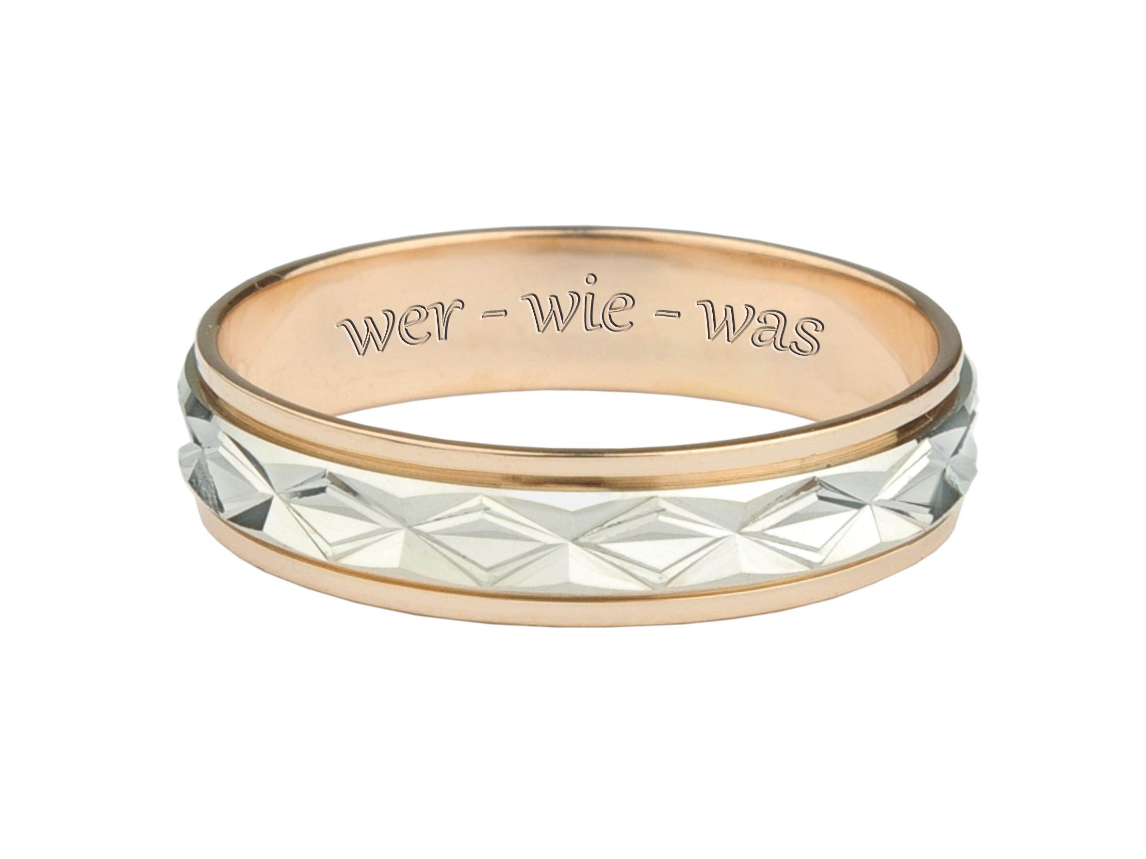 Die Gravur Zwei Ringe Ein Versprechen
